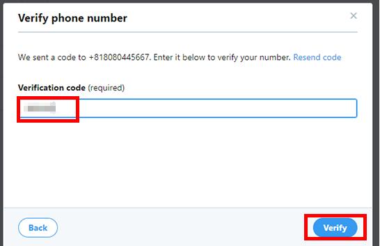 smsで受信したパスコードを入力