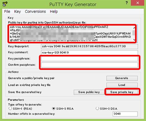 「Key passphrase」と「Confirm passfhrase」にパスフレーズを入力