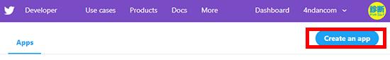 「Create an app」ボタンをクリック