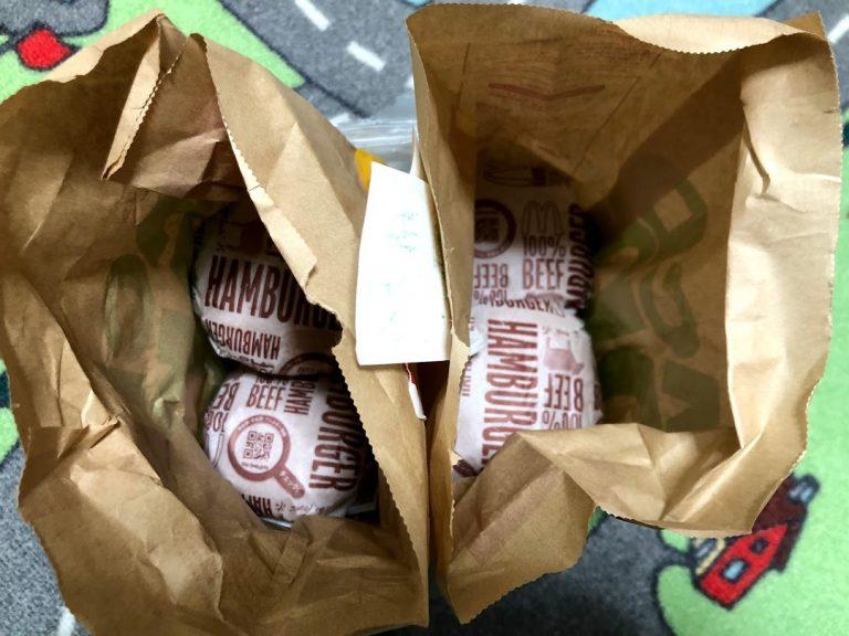 Uber Eats(ウーバーイーツ)公式アプリで注文したハンバーガー10個の写真②