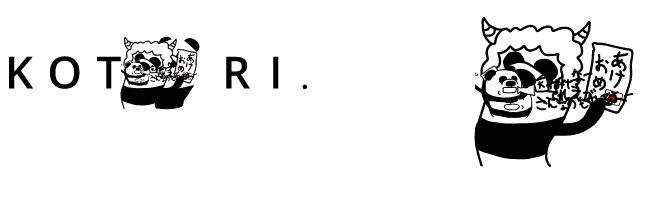 SVGファイルに記述したものが全部表示されてしまう