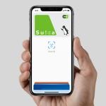 Suicaを楽天カード等のクレジットカードでチャージする方法記事のアイキャッチ画像