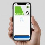Suicaを楽天カード等のクレジットカードでチャージする方法